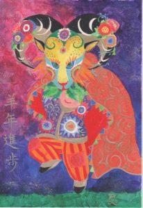 Year of the Goat © Po Ping Lo